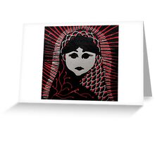 Oh Mary 1 Greeting Card