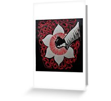 Oh Mary 2 Greeting Card
