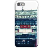 Ancient Chinese Temple iPhone Case/Skin