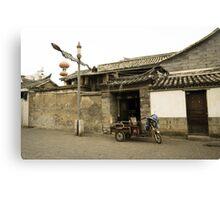 Jian Shui, China Canvas Print