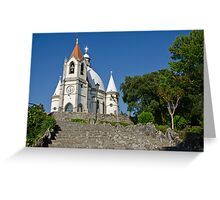 Sameiro santuary Greeting Card
