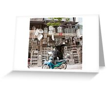 Iron Works Storefront Greeting Card