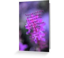 """To have faith...""  Greeting Card"