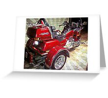 Our Honda Goldwing in HDR  Greeting Card