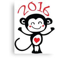 2016 Year of animal Monkey Canvas Print