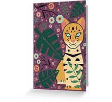 Ocelot Cub Greeting Card