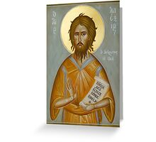 St Alexios the Man of God Greeting Card