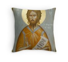 St Alexios the Man of God Throw Pillow