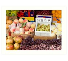 Fruit Stand in Beijing Art Print