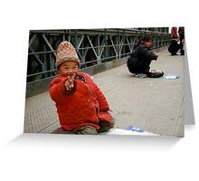 Shanghai Boy ... The Bund Greeting Card