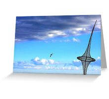 Sculpture by the Sea Greeting Card