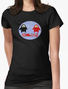 Ninjas - Black vs Red Womens Fitted T-Shirt