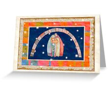 Christmas: Jesus Christ , Joseph, Mary  Greeting Card