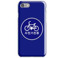 Bicycles Only Sign, South Korea iPhone Case/Skin