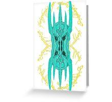 Sauron Mirror Green Greeting Card