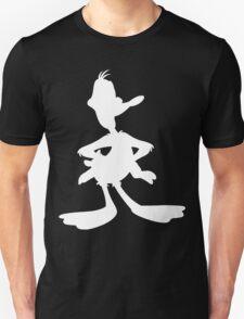 Daffy Duck Silhouette  T-Shirt