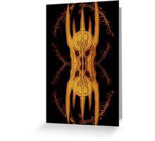 Sauron Mirror Flame Greeting Card