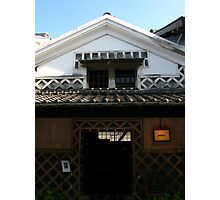 Muni old renovated store, Kurashiki Japan 2010 Photographic Print
