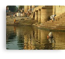 Bathing in the Ganges Canvas Print
