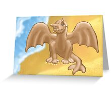 """Dumb Dragon""?! Greeting Card"