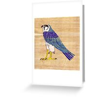 Horus in faience on papyrus Greeting Card
