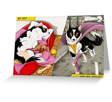 Super Dog Greeting Card