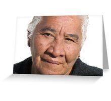 Old women - pride, beauty and dignity of the people in the tropics - señora grande - orgullosa, bonita con dignidad Greeting Card