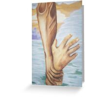 Saving Grace Greeting Card