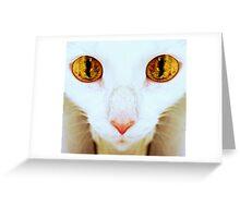 Believe in Us Greeting Card