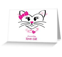 HeartKitty Love-Cat Greeting Card