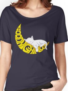Goodnight Moon... Women's Relaxed Fit T-Shirt