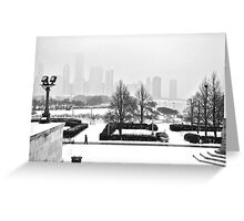 Lakefront Sunday Chicago Winter Greeting Card