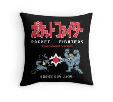Pocket Fighters : Pokemon + Tekken = Pokken Tournament Throw Pillow