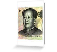 Mao Zedong (Renminbi) Greeting Card