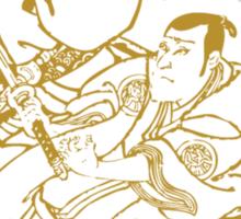 KOBUDO  (古武道)  Sticker