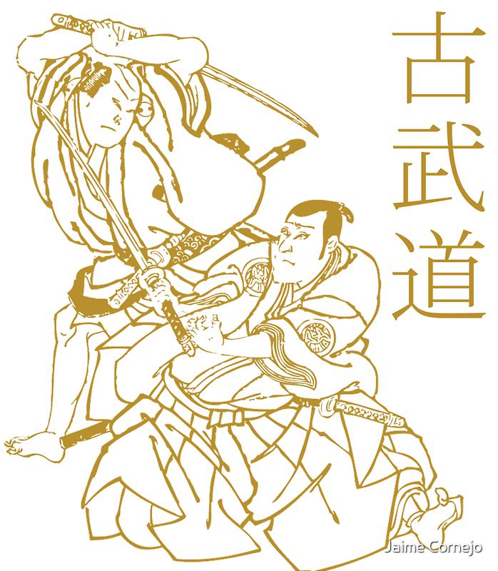 KOBUDO  (古武道)  by Yago