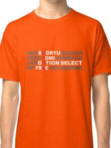 Hype Classic T-Shirt