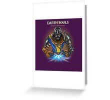 Darth Souls Greeting Card