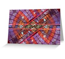 Event Horizon - Entertainment Centre, Adelaide Greeting Card