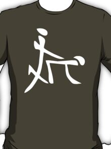 China Sex Symbol T-Shirt