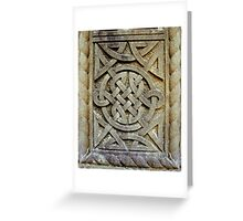 Celtic Knotwork in Stone Greeting Card