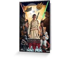Star Wars: The Force Awakens fanart movie poster Greeting Card