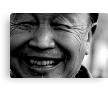 Beijing - Chinese joy. Canvas Print