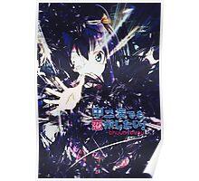 Chuunibyou demo Koi ga Shitai! - Rikka Takanashi - FRICTION EDIT - Title Text Poster