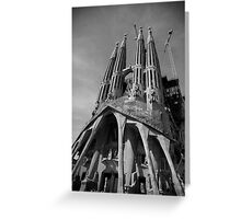 cityscapes #214, to the heavens Greeting Card