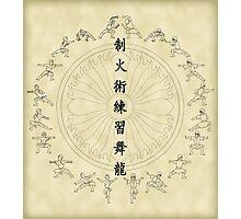 The Dancing Dragon II Photographic Print