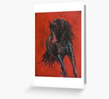 "Friesian - ""The Wizzard"" Greeting Card"