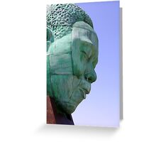 Charlie Parker Memorial, Kansas City, MO Greeting Card