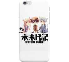 future diary yuno, yukiteru, Aru Akise cute anime iPhone Case/Skin