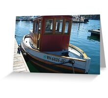 The Little Boat that Could Greeting Card